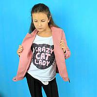 Курточка Косуха розовая тм GLO-STORY размер 150 см