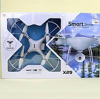 Игрушка Квадрокоптер р/у,аккум, 33см, свет,запас,лопасти, USBзаряд, в кор-ке, 51-34-8,5см