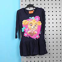 Детское платье для девочки Щенячий патруль синее тм Nickelodeon размер 98,110,122