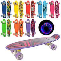 Детский скейт пенни 56-14,5см, колесаПУ свет, рисунок,8видов, разобр, в кульке,