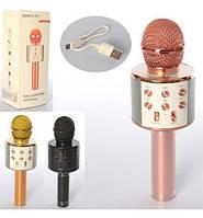 Микрофон 23см, Аккум,  Bluetooth, TFслот, USBзар, 3цвета, В Кор-Ке, 9,5-25-8,5см