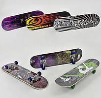 Скейт 6 видов, колесо d=5cm, PVC, длина доски =71см