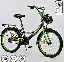 """Велосипед 20 дюймов 2-х колёсный """"CORSO"""" Черный, ручной тормоз, звоночек, мягкое сидение, в коробке"""
