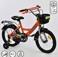 """Велосипед 16"""" дюймов 2-х колёсный """"CORSO""""  Оранжевый, ручной тормоз, звоночек, сидение с ручкой, доп. колеса, Собранный на 75% в коробке"""