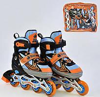 Ролики Best Roller, размер 38-41, цвет - Оранжевый, колёса PU, Переднее колесо Свет, в сумке, d колес - 7см