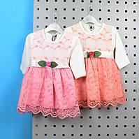 Ажурное платье с рукавом для девочки Турция р. 12 мес