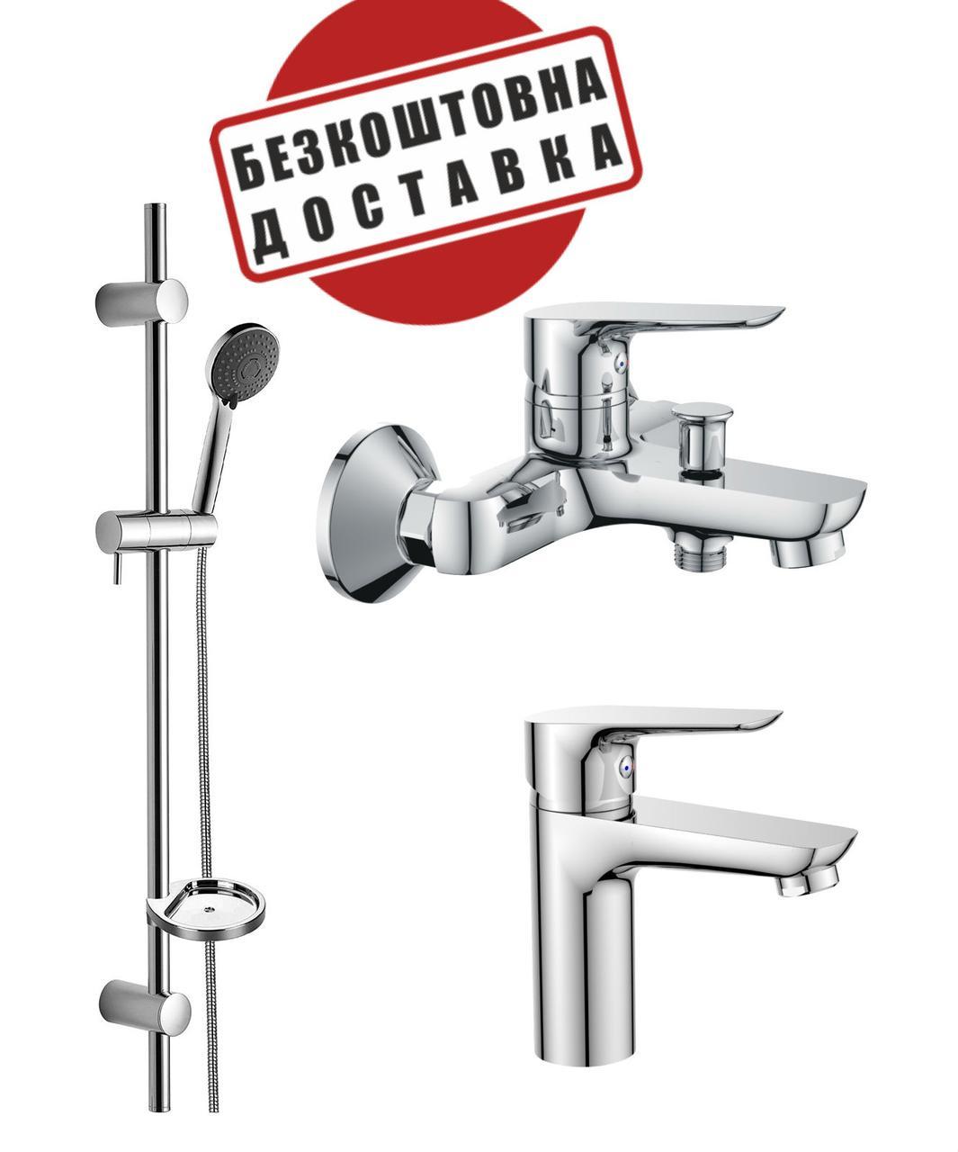 Набор смесителей для ванны Imprese (3 в 1) KIT