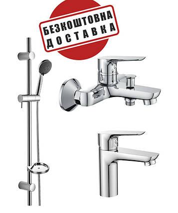 Набор смесителей для ванны Imprese (3 в 1) KIT, фото 2