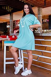 Платье БАТАЛ оверсайз в расцветках 47630