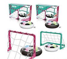 Аэро Футбол с воротами 2 вида, в коробке