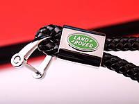 Брелок с логотипом авто Land Rover, брелок Лэнд Ровер, фото 1