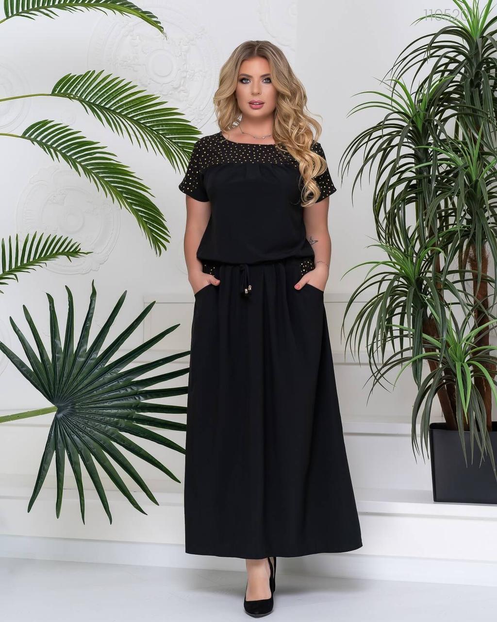 Женское  летнее платье в пол с 50 по 58 размер