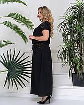 Женское  летнее платье в пол с 50 по 58 размер, фото 2