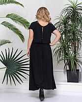 Женское  летнее платье в пол с 50 по 58 размер, фото 3