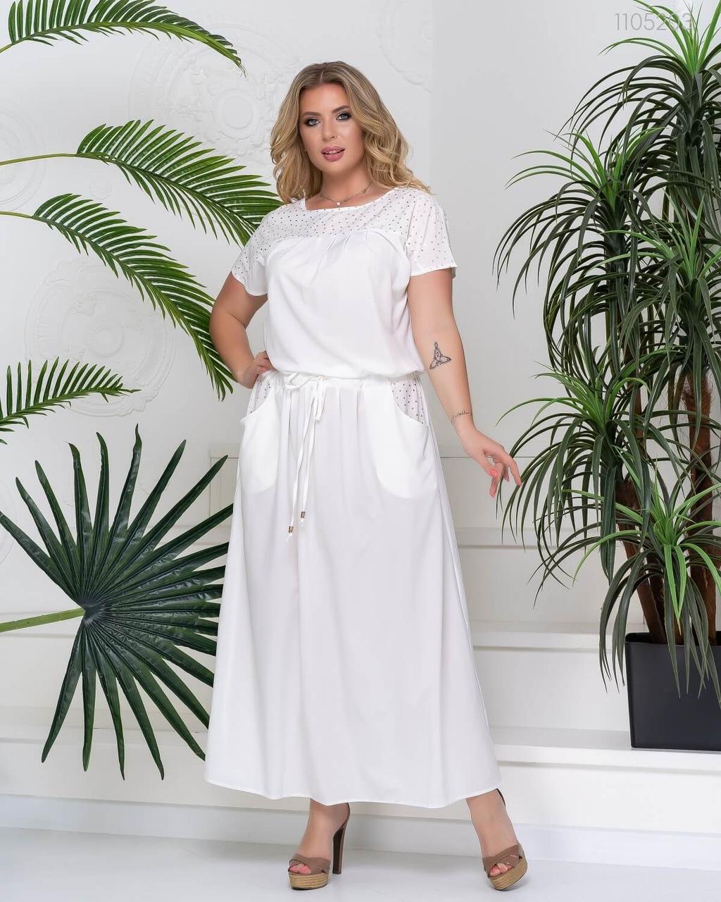 Белое летнее женское платье в пол с 50 по 58 размер