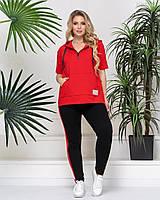 Спортивный яркий летний женский костюм больших размеров с 48 по 58