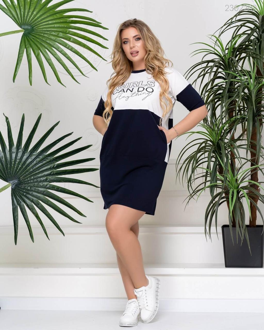 Модное молодёжное платье-туника в спортивном стиле в 3-х расцветках 48-54