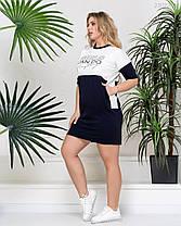 Модное молодёжное платье-туника в спортивном стиле в 3-х расцветках 48-54, фото 3
