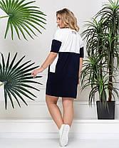 Модное молодёжное платье-туника в спортивном стиле в 3-х расцветках 48-54, фото 2