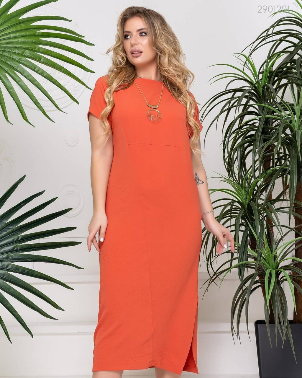 Яркое женское длинное платье с кулоном в комплекте с 48 по 58 размер