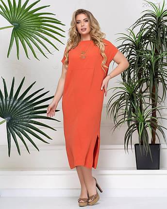Яркое женское длинное платье с кулоном в комплекте с 48 по 58 размер, фото 2