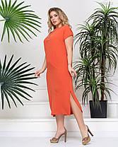 Платье Гайна (коралловый) 2901201, фото 2
