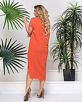 Платье Гайна (коралловый) 2901201, фото 3