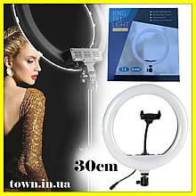 Профессиональная кольцевая светодиодная LED лампа SL300 (30 см).Селфи кольцо,кольцевой свет для видео, фото