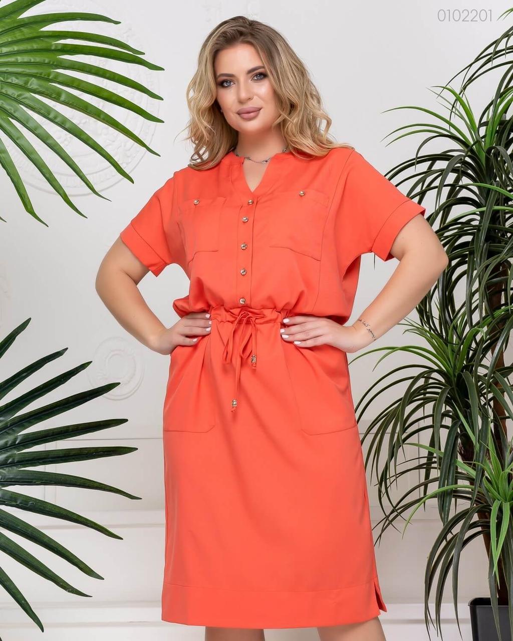 Женское летнее платье в коралловом цвете с 50 по 56 размер