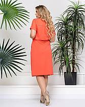 Женское летнее платье в коралловом цвете с 50 по 56 размер, фото 3