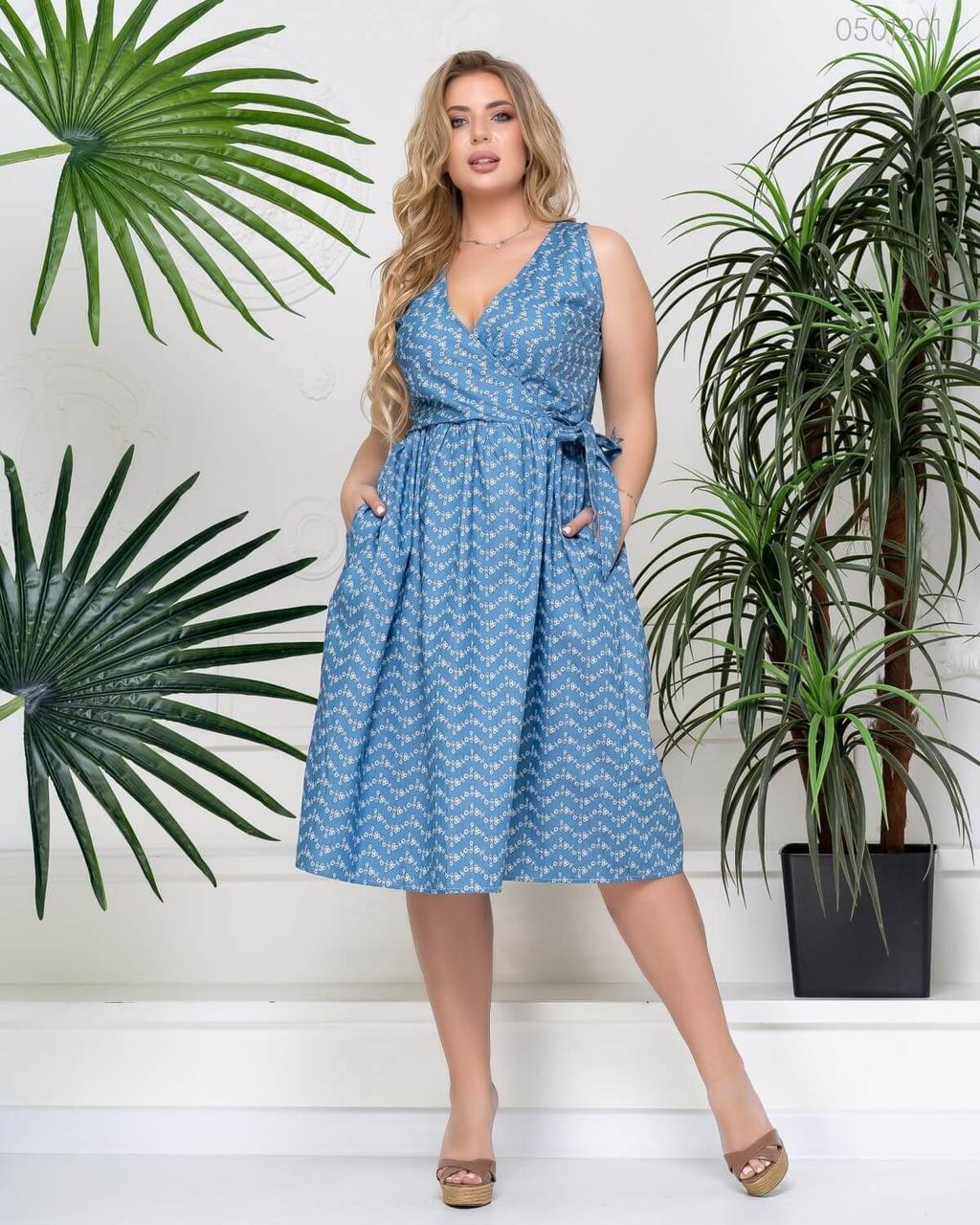 Платье Минтона - 1 (голубой) 0501201