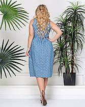 Платье Минтона - 1 (голубой) 0501201, фото 3