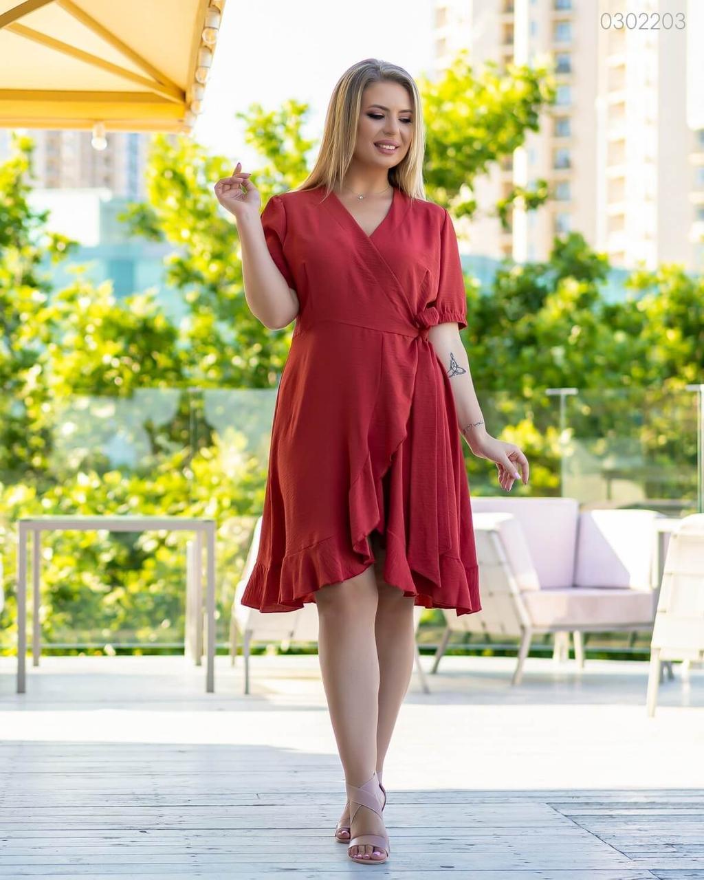 Женское модное платье на запах 48-58