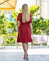 Платье Косумель (чили) 0302203, фото 3