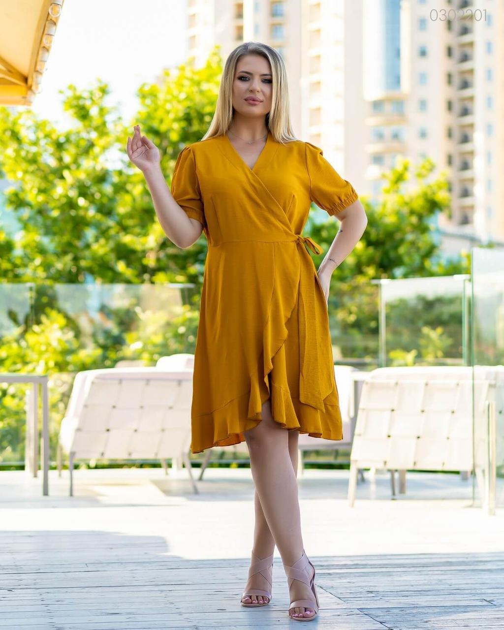 Красивое женское платье горчичного цвета 48 по 58 размер