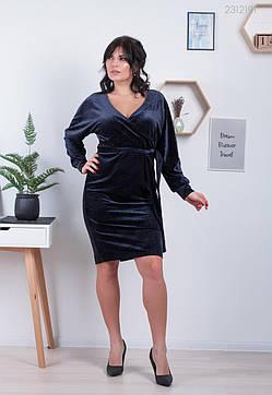 Платье Эм (синий) 2312191, фото 2