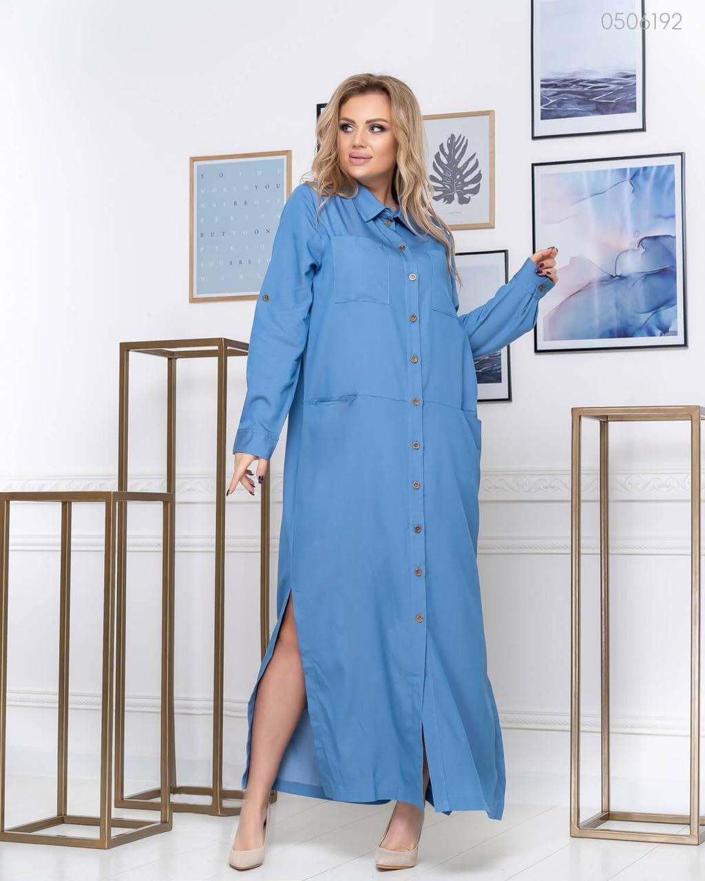 Платье Виго (голубой) 0506192
