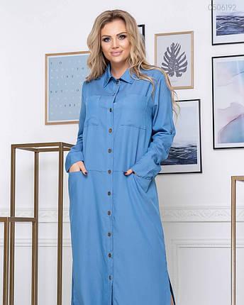 Платье Виго (голубой) 0506192, фото 2