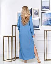 Платье Виго (голубой) 0506192, фото 3