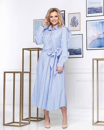 Платье Пьяченца (голубой) 2504192, фото 2
