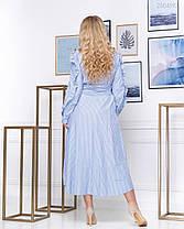 Платье Пьяченца (голубой) 2504192, фото 3
