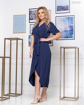 Платье Мельфа (синий) 1802201, фото 2