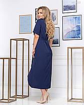 Платье Мельфа (синий) 1802201, фото 3