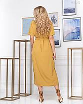 Платье Мельфа (горчичный) 1802202, фото 3