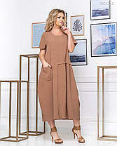 Платье Картиньи - 1 (визон) 0801204, фото 2