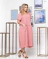 Платье Картиньи - 1 (терракотовый) 0801202, фото 2
