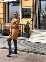 Стильное женское вязанное платье объёмного силуэта в 3-х вариантах батал с 48 по 60 размер, фото 3