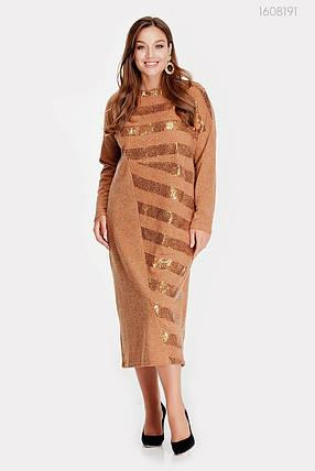 Платье Дения (охра) 1608191, фото 2