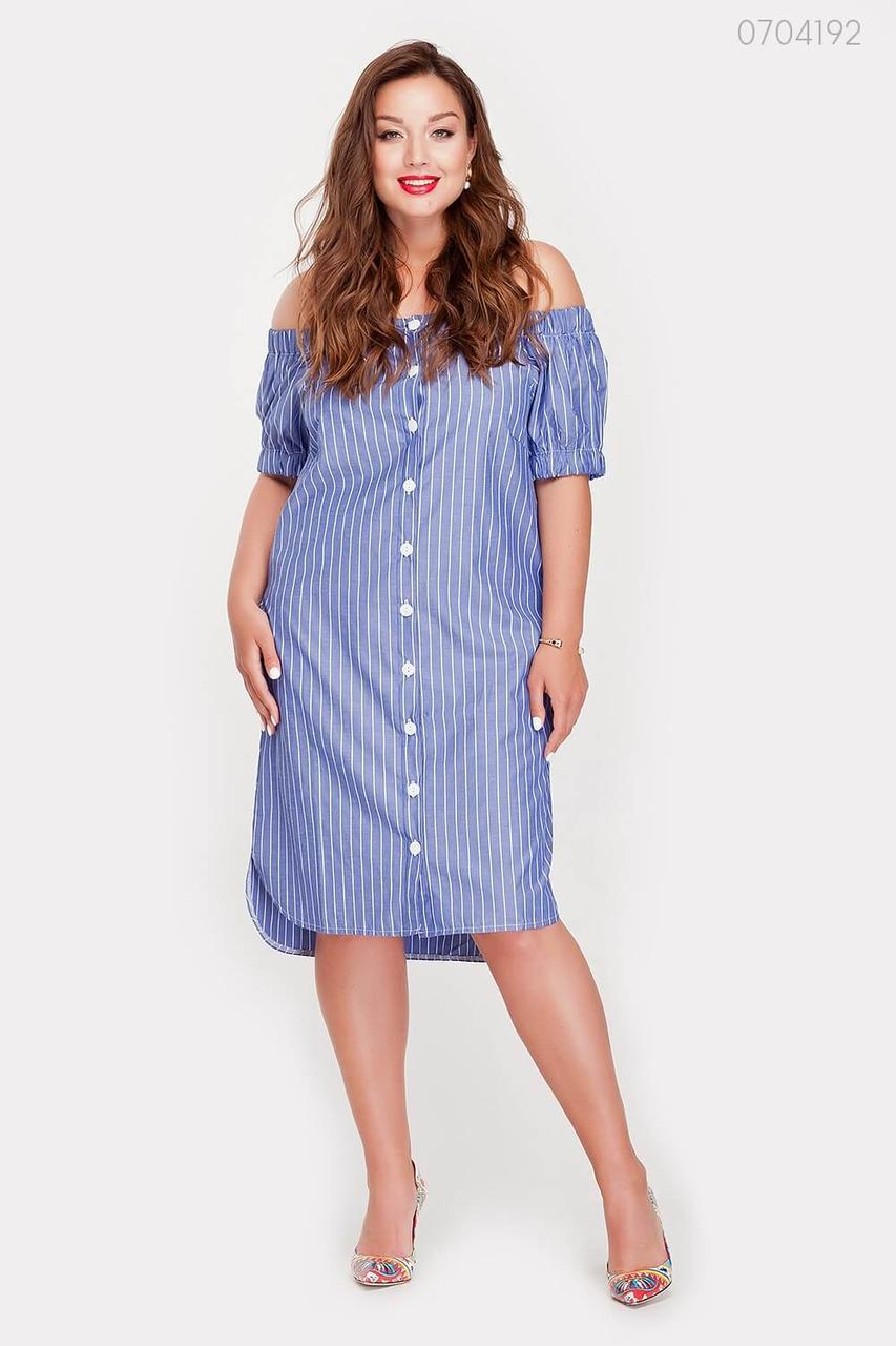 Платье Скопье (синий) 0704192