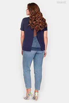 Блузка Байонна (синий) 1004192, фото 2